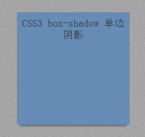 box-shadow-spread